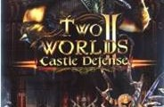 two_worlds3