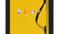 """Kodak 7""""_yellow"""