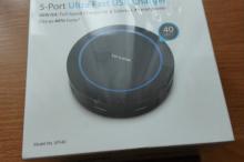 ladowarka USB UP-540 1